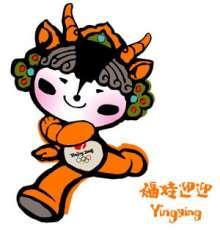 yingying.jpg