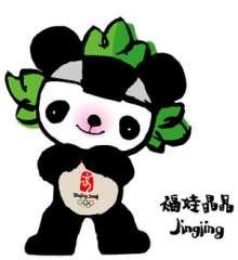 jingjing.jpg