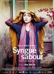 """film """" syngué sabour,pierre de patience"""